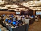 西安台式电脑租赁/租赁价格/租赁公司
