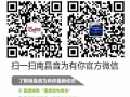 【南昌音为有你】宝沃BX7汽车音响升级美国JBL