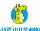 无锡新区太湖花园附近长江国际附近有好的暑托班全托班