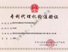 赤峰巴盟专利减刑的法律依据