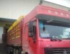 四川省凉山州物流(设备、粮食、啤酒、普货)批量运输