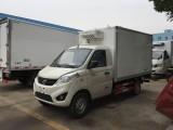 福田伽途冷藏車2.8米冷藏車現車供應隨提隨走