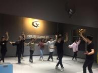 DX街舞工作室KPOP成品舞298五节课一期一支舞
