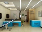 西安整形医院设计 整形美容医院设计 医疗美容外科诊所设计装修