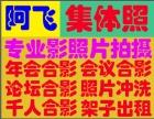 广州民国学生装 学士服装出租 毕业照服装租借