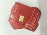 深圳 联通试机卡 联通信号测试卡