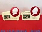 库存 文革 韶山塑料台屏  上海光学塑料厂生产