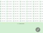 较新海南湛江南方七星彩,排列五网站源码系统平台出售出租