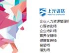 扬州学营养师实操疾病营养培训,扬州营养师培训