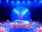 保定府轩广告专业舞美设计 舞台背景板搭建