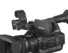 索尼摄像机索尼PXW-X元特价带票