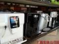 咖啡机租赁 办公室咖啡机出租 展览会咖啡机租赁