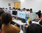 余姚VBA编程业余培训班 专业培训学校排名