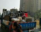 合肥专业正规的搬家公司 提供居民企业搬迁 家具家电拆装