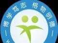 嘉兴培训韩语的专门学校(明德学校)