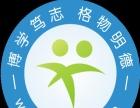 明德学校,嘉兴培训日语的专门学校