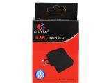 批发国涛GT-518 USB直充头 手机通用充电器 充电头 充电