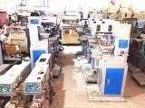 低价转让二手丝印机移印机滚印机热转印机晒版机烤箱丝印磨刀机