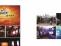 专业平面设计-标志-画册-物料-网站-印刷,一站式
