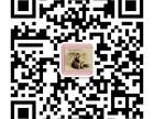 中医催乳师培训班,中医催乳师证书**,蒋根苗催乳师培训班