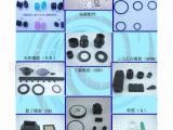 硅胶杂件 橡胶件 硅橡胶制品 密封圈 脚垫 胶管 硅胶按键 垫胶