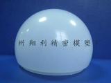 蘑菇灯罩、半球灯罩、广州灯罩、pc料灯罩