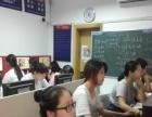 小班学习电脑办公 就来山木培训 小班常年滚动开课