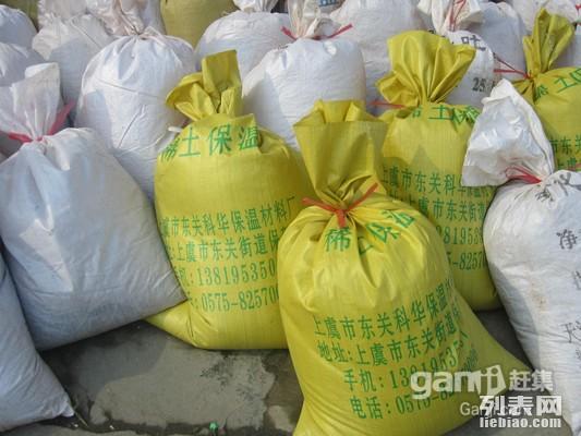 供应湖州杭州宁波绍兴南京福州苏州木质纤维