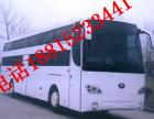 温州到萍乡直达汽车客车票价查询15825669926大巴时刻