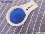 宾美食品级E18藻蓝色素藻蓝蛋白