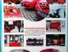咸阳博盛租车是较实惠,较正规的汽车租赁公司