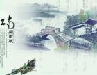 新丝路国际旅行社10月份特价来袭!