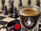 驻马店太平洋咖啡加盟