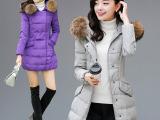 14冬季新品艾莱依女式羽绒服时尚白鸭绒貉子大毛领中长款修身外套
