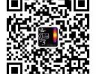 南京六合区家庭简装,毛坯房装修,出租房装修,一站式装修服务