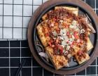 乐途自助烤肉加盟店投资多少钱
