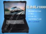 15寸低功耗J1800工业便携机机箱定制军工电脑外壳