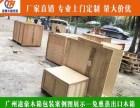 广州荔湾区龙溪打木架价格