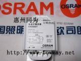 osram电感镇流器 KN400ZT 欧司朗