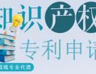 頂呱呱代辦卡通商標注冊專利申請版權一站式服務