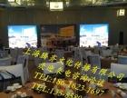 青岛同传设备租赁公司(腾齐视听)青岛同声翻译服务