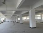 亲清濛开发区,三楼厂房2000平10000元出租