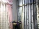 科技園區定做窗簾辦公卷簾基地定做窗簾百葉窗簾