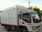 沙县4米2集装厢货车搬家运输