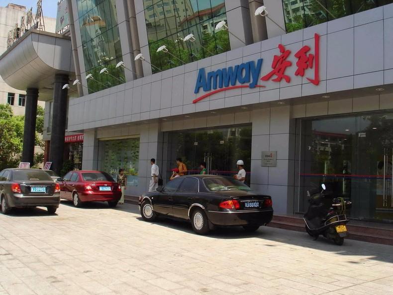 惠州横沥安利店铺详细地址是横沥安利产品送货人员哪有?
