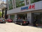 天津安利店铺在什么地方天津安利产品哪里有卖的?
