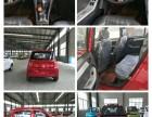 双盛新能源电动车