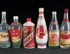 高价回收世纪经典贵州茅台酒