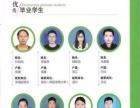 一年专升本-韩国湖南大学全中文教学班招生
