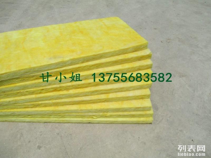 辰音优质现货玻璃棉板,48KG室内保温棉板,商场保温隔热棉板